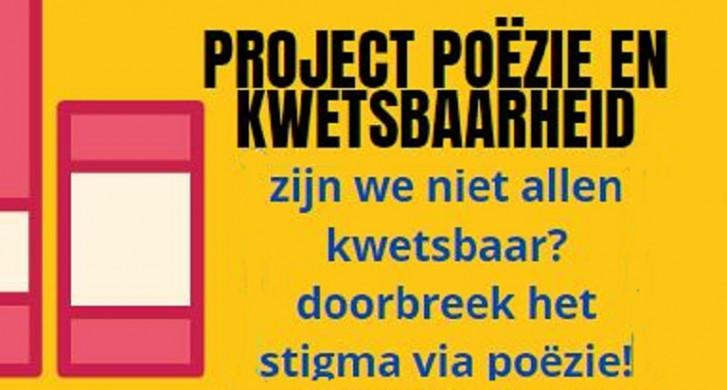 Slogan Poëzie en kwetsbaarheid: Zijn we niet allen kwetsbaar? Doorbreek het stigma via poëzie!